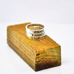 Engraved Name Personalized Rings Set